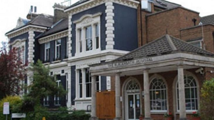 London ENT Surgeons - Blackheath Hospital